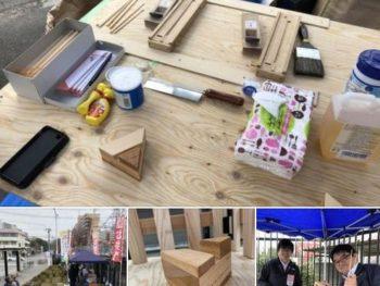 地元の駅前で木工教室を開催! 2019.12.22